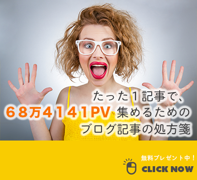 cfweb-offer1